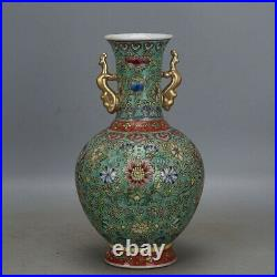 10 Chinese Porcelain Famille Rose Draw Gold Flowers and Plants Dragon Ear Vase