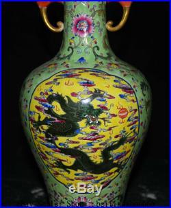 13.6 Qianlong Marked Old Chinese Qing Famille Rose Porcelain Dragon Bottle Vase