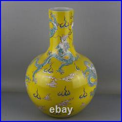 14 China Yellow Glaze Famille Rose Porcelain Five Dragon Vault-of-Heaven Vase