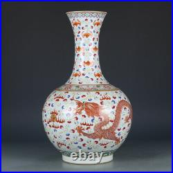 15.3 Old chinese porcelain qing dynasty guangxu mark famille rose dragon vase