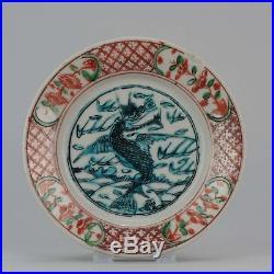 16.5CM Antique 17C Ming Chinese Swatow Zhangzhou Dish Fish Dragon
