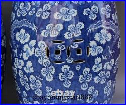 17 Chinese Ancient Blue Porcelain Pottery 2 Dragon Play Bead Round Garden Stool