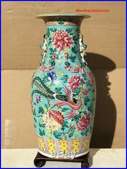 18 Qing TongZhi GuangXu Straits Chinese Nyonya Famille Rose Vase Dragon Phoenix