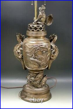 1900's CHINESE BRONZE FIGURAL TABLE LAMP WITH DRAGONS FOO DOG GAME BIRDS ANTIQUE
