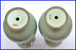 1900's Chinese 2 Celadon Monochrome Incised Porcelain Vase Dragon Ears Marked