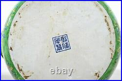 1930's Chinese Canton Enamel Cloisonne Dragon Water Wash Basin Bowl Marked