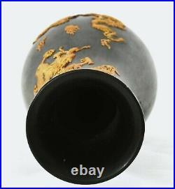 1930's Chinese Fuzhou Fujian Foochow Foo Chow Lacquer Vase Gilt Dragon 33CM