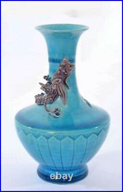 1930's Chinese Turquoise Crackle Glaze Sancai Porcelain Vase Relief Dragon