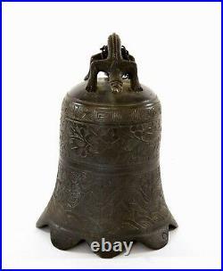 19C Chinese Bronze Bell Double Dragon Head Beast Handle Mark Xuande 1396 Gram