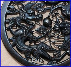 19thc Antique Chinese Bronze Ginger Jar LID With 2 Wonderful Dragons Pearl Fire