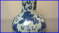 19th C. CHINESE BLUE & WHITE 12.5 SIGNED DRAGON VASE with FLAMING PEARLS, c. 1850