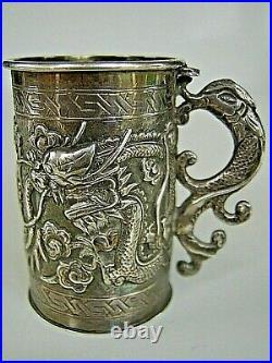 19th Century China Chinese Sterling Silver Dragon Tankard Jug Cup+ Hallmark