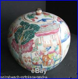 19th c. Antique Chinese famille rose porcelain jar DRAGON FESTIVAL 9.5(24cm) h