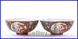 2 1930 Chinese Pink Fuchsia Famille Rose Porcelain Bowl Dragon Phoenix Gourd Mk