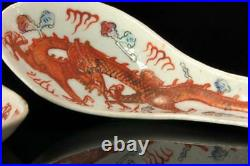 2 Antique Chinese Guangxu Mark Iron Red Dragons Porcelain Spoons