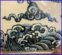 2 Dragon Heavy Bulky Blue and White Vase. Yongle Mark of Ming Period