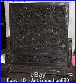 27'' Antique Chinese Excellent Rosewood Wood Fengshui Dragon Word Folding Screen