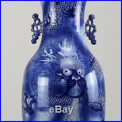 57 cm! Antique Chinese ca. 1900 Late Qing Blue & White Carp to Dragon Floor Vase