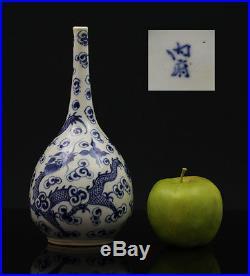 A GOOD antique CHINESE PORCELAIN BLUE DE HUE DRAGON BOTTLE VASE NEI FU 19TH C