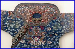 A Rare Qing Dynasty Embroidered Silk Dragon Robe with Matching Collar, Framed