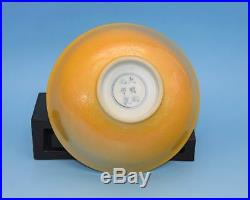 A151 Amazing Chinese Porcelain Yellow glaze ChengHua Engraved Dragon Design Bowl
