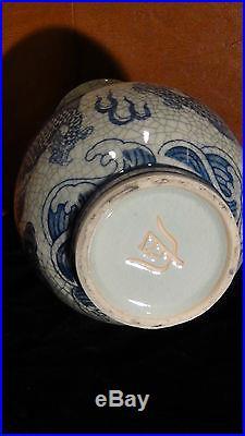 ANTIQUE 19C CHINESE PORCELAIN CRACKLE GLAZE LONG NECK VASE WithBLUE DRAGON &PEARL