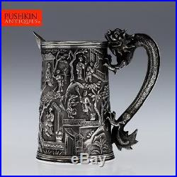 ANTIQUE 19thC CHINESE EXPORT SOLID SILVER DRAGON LIPPED MUG, KWAN WO c. 1880