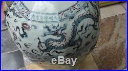 ANTIQUE ANCIENT 15c CHINESE PORCELAIN DRAGONS &FLORAL OCTOGONAL MEI PING VASE