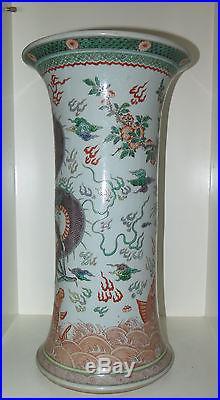 Antique Chinese Asian Famille Verte Gu Dragon Carp Floor Vase
