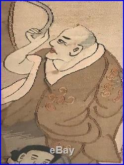 ANTIQUE CHINESE KESI Kossu SILK PANEL DRAGON Buddha SCHOLARS ROCK Landscape
