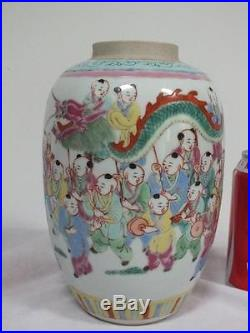 ANTIQUE CHINESE PORCELAIN FAMILLE ROSE BOYS AND DRAGON PROCESSION VASE