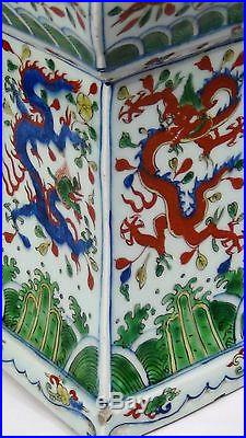 ANTIQUE EARLY 19c CHINESE MING DOUCAI DRAGON GU VASE FU-DOG FACE ON EACH SIDE