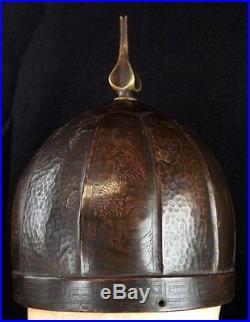 Antique Unusual Copper Chinese Tibetan Or Korean Helmet Engraved Dragons / Sword