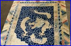 An Antique Dragon Chinese Rug
