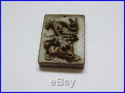 Ancient Antique Chinese China Yuan or Ming Jade Dragon Amulet Pendant