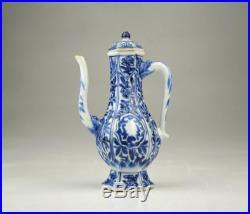 Antique 17/18thC Chinese Qing Kangxi Blue & White Islamic Porcelain Dragon Ewer