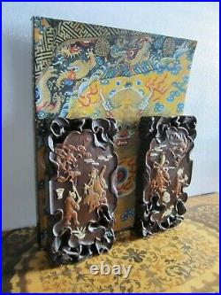 Antique 1800s Chinese Imperial Dragon & Phoenix Carved Zitan Wood Bookend Set