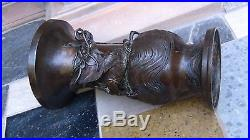 Antique 18c Chinese Bronze Gu Vessel Vith Dragon Wrapping Around Patinated