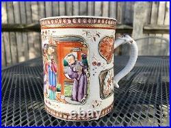 Antique 18th Century Chinese Export Mug- Old Mandarin Court Scene Dragon Tankard