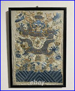 Antique 19th Century Chinese Dragon Embroidery
