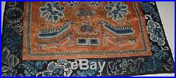 Antique 19th Century Chinese Hand Embroidered Silk PanelDragons, Flowers Etc