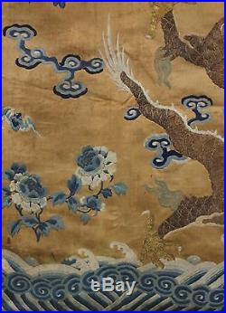 Antique 19thC Chinese Embroidered Dragon Robe Textile, Properly Framed, NR