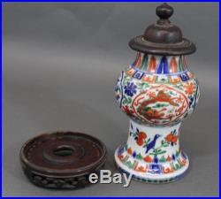 Antique 19thC Chinese Porcelain Tea Jars, Dragon Paintings, Wood Lids & Bases NR