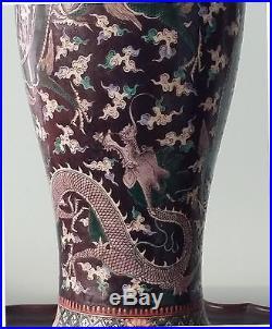 Antique CHINESE FAMILLE NOIRE VASE, 18th Century, 3 Dragons, No Top, Exquisite