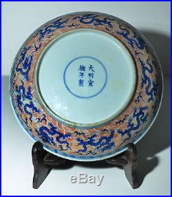 Antique CHINESE Porcelain Bowl 5 toe Blue DRAGON Xuantong QING Dynasty AS-IS