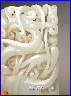 Antique Chinese 19th / 20th Century Carved White Jade Openwork Pendant Dragon