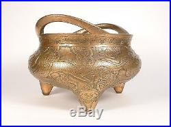Antique Chinese 19th Century Bronze Censer Carved Dragon Design UNUSUAL MARK