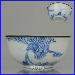Antique Chinese 19th century Bleu de Hue Dragon & Carp Bowl Vietnamese market
