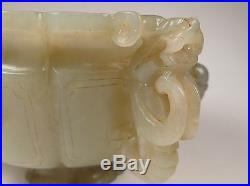 Antique Chinese 20th Century Carved Jade / Hardstone Lobed Bowl with Dragons
