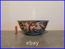 Antique Chinese Blue & Red Dragon Porcelain Large Bowl Longqing Mark